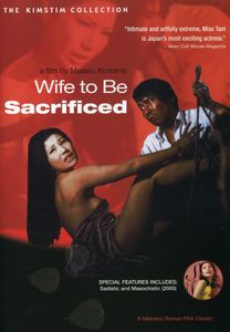 Wife to Be Sacrificed