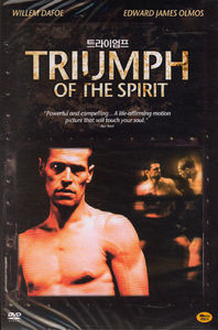 Triumph of the Spirit [Import]