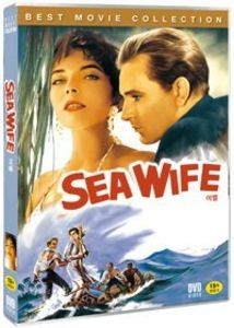 Sea Wife (1957) [Import]