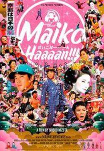 Maiko Haaaan!!! [Import]