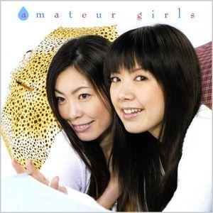 Amateur Girls