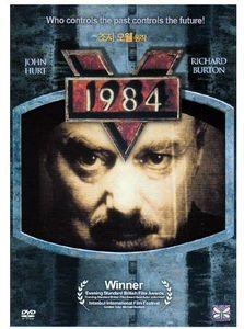 1984 (1984) [Import]