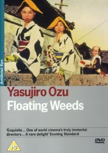 Floating Weeds [Import]