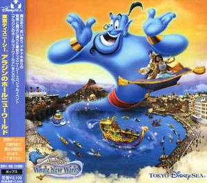 Tokyo Disney Sea/ Aladdin's Who (Original Soundtrack) [Import]
