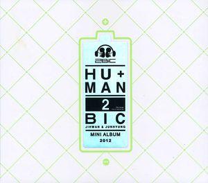 Hu+Man [Import]