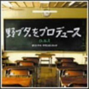 Drama CD-Soundtrack (Original Soundtrack) [Import]
