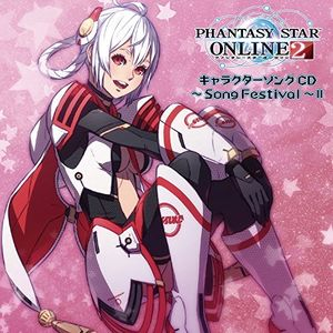 Phantasy Star Online 2 Charactg CD-Song Festival-2 [Import]