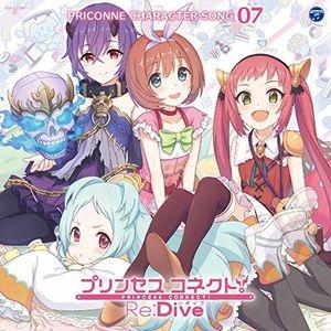 Princess Connect!Re:Dive Priconne Character Song 07 (OriginalSoundtrack) [Import]