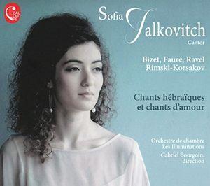 Chants Hebraiques Et Chants D'amour