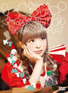 100 KPP World Tour 2013 Official Documentary [Import]