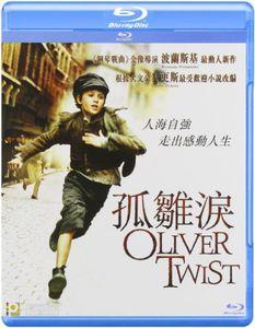 Oliver Twist (2005) [Import]