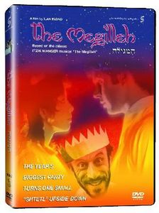 The Megillah '83