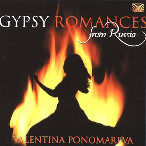 Gypsy Romance from Russia