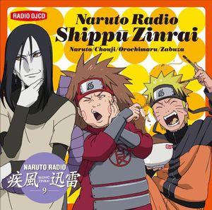 Radio Shippu Jinrai 9 [Import]