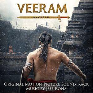 Veeram (Original Soundtrack) [Import]