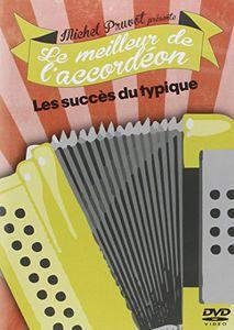 Les Succes Du Typique /  Various [Import]