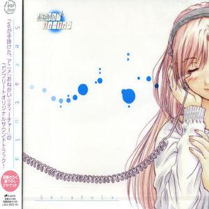 Onegai Teacher (Original Soundtrack) [Import]