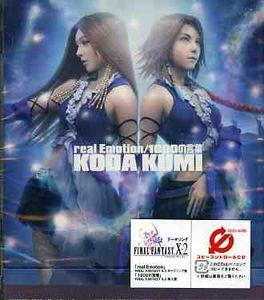 Real Emotion/ 1000 No Kotoba (Original Soundtrack) [Import]