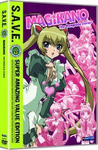 Magikano: Complete Series - S.A.V.E.