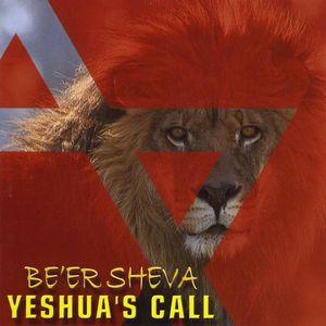 Yeshuas Call