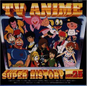 TV Anime History 25 /  Various [Import]