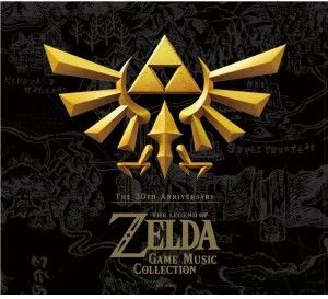 30th Anniversary The Legend of Zelda (Original Soundtrack) [Import]