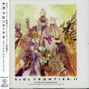 Saga Frontier 2 (Original Soundtrack) [Import]