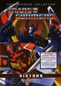 Transformers Japanese Collection: Victory