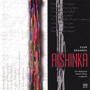 Aishinka
