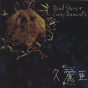 Blind Stars & Crazy Diamonds