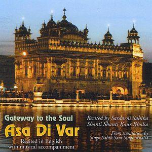 Gateway to the Soul: Asa Di Var