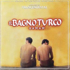 Il Bagno Turco (Original Soundtrack) [Import]