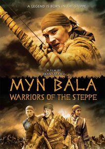 MYN BALA Warriors of the Steppe