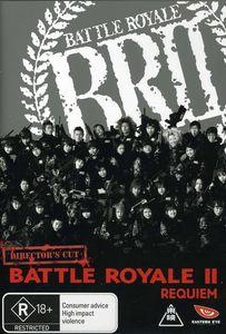 Battle Royale 2: Requiem [Import]