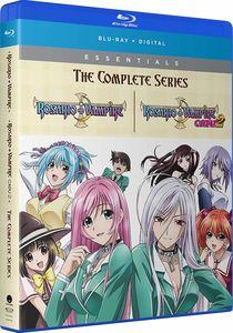 Rosario + Vampire: Complete Series - Essentials