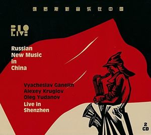 Russian New Music In China: Live In Shenzhen [Import]