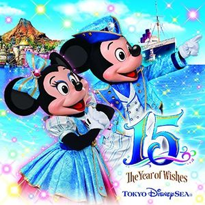 Tokyo Disney Sea 15th Anniversary Music Album [Import]