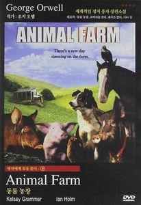 Animal Farm [Import]