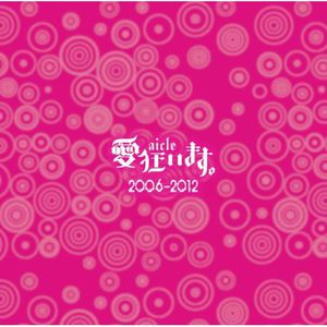 2006 - 2012 a Type [Import]