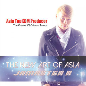 The New Art of Asia [Import]
