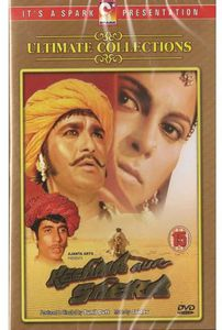Reshma Aur Shera [Import]
