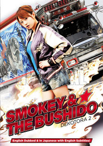 Smokey and the Bushido