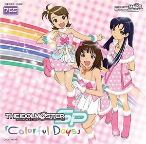 Colorful Days (Original Soundtrack) [Import]