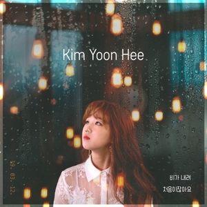 1ST SINGLE ALBUM [Import]