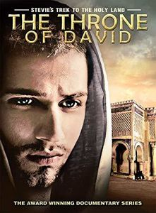 Stevie's Trek To The Holy Land: Throne Of David