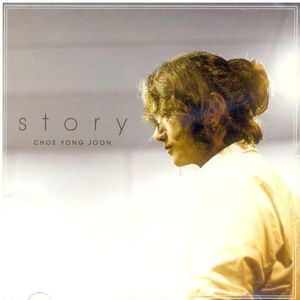 Story [Import]