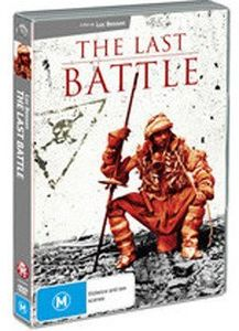 Last Battle the [Import]
