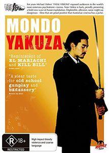 Mondo Yakuza [Import]