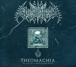 Theomachia [Import]