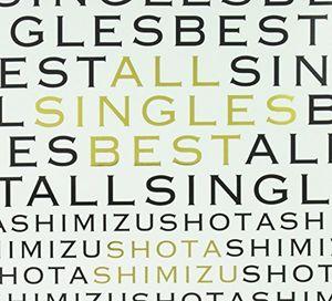 All Singles Best: Deluxe [Import]